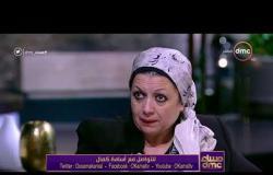 مساء dmc - النائبة/ ماجدة نصر : كثير من مدارس اللغات يتم امتحان الطلاب بها باللغة العربية