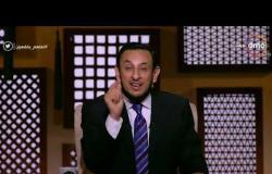 الشيخ رمضان عبد المعز يوضح فضل التقرب إلى الله يوم عرفة