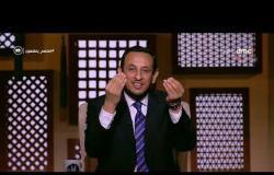 لعلهم يفقهون - مع الشيخ رمضان عبد المعز - حلقة السبت 19-8-2017 ( موسم الطاعات )