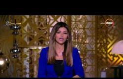 برنامج مساء dmc مع إيمان الحصري - حلقة السبت 19-8-2017 - الثأر في الصعيد