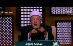 الشيخ خالد الجندى يوضح سبب تغيير الإمام الشافعى لفتاويه فى مصر