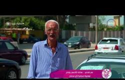 """السفيرة عزيزة - عم فتحي ... سائق تاكسي يقدم """" توصيلة مجانية لأي محتاج """""""