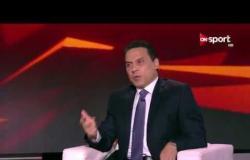 لقاء حصري - حوار خاص مع ك. حسام البدري وحديث عن أحوال الفريق الأحمر
