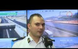 8 الصبح - من داخل الإدارة العامة للمرور .. تعرف على الحالة المرورية على معظم المحاور الرئيسية