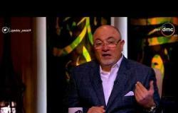 الشيخ خالد الجندي لباحث إسلامي: ناقص تقول المسلم يتجوز سلحفاة - لعلهم يفقهون