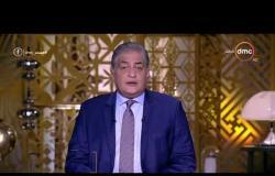 مساء dmc - الرئيس السيسي يرأس أول اجتماع للمجلس القومي لمواجهة الإرهاب والتطرف بكامل هيئته
