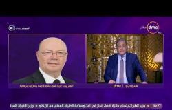 مساء dmc - وزير شئون الشرق الأوسط البريطاني ينشر مقالا بالأهرام حول مواجهة الإرهاب