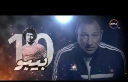 بيبو - محمود الخطيب : يتحدث عن أصعب مراحل حياته وإصابته بمرض خطير