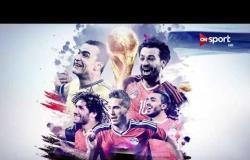 انتظرونا ومواجهة مصر وأوغندا في الجولة الرابعة بتصفيات كأس العالم على ONSPORT