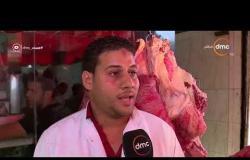 مساء dmc - تقرير .. ارتفاع أسعار اللحوم وأسبابه