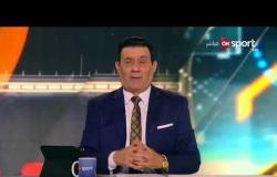 مساء الأنوار - شروط الترشح لرئاسة النادي الأهلي