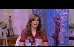 السفيرة عزيزة - مع (جاسمين طه - شيرين عفت ) حلقة الأحد  17 - 9 - 2017