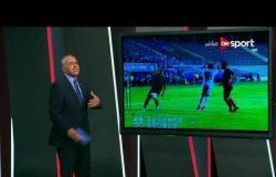 ستاد مصر - تحليل الأداء التحكيمي لمباريات اليوم الأخير من الجولة الثانية للدوري مع ك. أحمد الشناوي