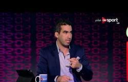 ملاعب ONsport - جولة في أهم الأخبار المصرية والعالمية الرياضية - الثلاثاء 19 سبتمبر 2017