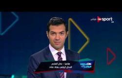 Media On - عادل الملحم: كل القرارات التى اتخدت من الهيئة العامة للرياضة تصب فى مصلحه الكرة السعودية
