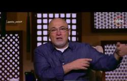 الشيخ خالد الجندى: داعش انتهت وراحت فى 60 داهية