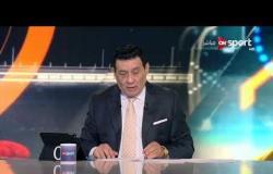 مساء الأنوار - آخر أخبار نادي الزمالك .. الثلاثاء 19 سبتمبر 2017