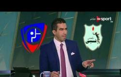 ستاد مصر: تشكيل فريق بتروجيت لمباراة إنبى وتحليل طريقة اللعب