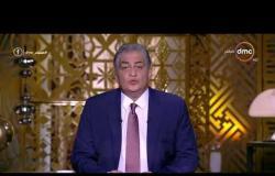 مساء dmc - الرئيس السيسي يلتقي رئيس البنك الدولي ويستعرض معه المؤشرات الإيجابية للإصلاح الإقتصادي