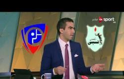 ستاد مصر: أسباب صعوبة مباراة إنبى وبتروجيت لكلا الفريقين