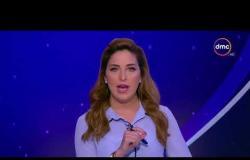 الأخبار - موجز لأهم وآخر الأخبار مع هبة جلال - الخميس 21 - 9 - 2017