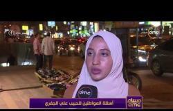 """مساء dmc - من الشارع المصري ... أسئلة المواطنين لـــ """" الحبيب علي الجفري """""""
