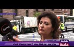 """تغطية خاصة - هبة القدسي : يجب توضيح سبب الإعتقالات من جانب الحكومة على هامش """" حقوق الإنسان """""""