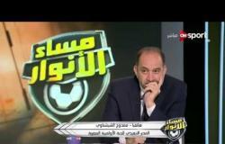 مساء الأنوار - ممدوح الشيشتاوي المدير التنفيذي للجنة الأولمبية المصرية: لاخلاف للجنة مع الأهلي