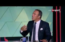 ستاد مصر - نصائح ك. أيمن يونس حول ما فعله حسام حسن في لقاء المصري والزمالك