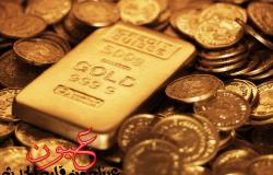 سعر الذهب اليوم السبت 23 سبتمبر 2017 بالصاغة فى مصر