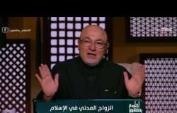 """الشيخ خالد الجندى لـ""""العلمانين"""": حريصين على سلالات الكلاب وبتهملوا الإنسان"""