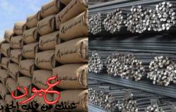 سعر الحديد والاسمنت اليوم السبت 23/9/2017 بالأسواق