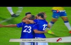 ستاد مصر - الأسيوطي والإسماعيلي .. طموحات مشتركة
