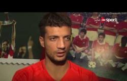 ملاعب ONsport - جولة في أهم الأخبار المصرية والعالمية الرياضية - الأحد 24 سبتمبر 2017