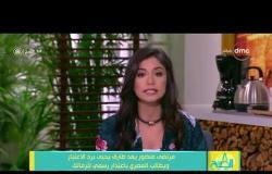 8 الصبح - مرتضى منصور يعد طارق يحيى برد الإعتبار ويطالب المصري بإعتذار رسمي للزمالك