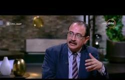 """مساء dmc - طارق قهمى يشرح الفرق بين الزيارات الأربعة لـ """" الرئيس السيسي """" خارج مصر"""
