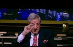 مساء dmc - د/ فخري الفقي يتحدث عن بعثة صندوق النقد الدولى وعلاقتها بغلاء الأسعار