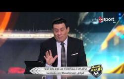 مساء الأنوار - من اللاعب الذي كان يستحق الإنضمام لـ منتخب مصر قبل مواجهة الكونغو