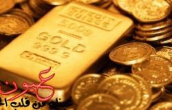 سعر الذهب اليوم الأربعاء 27 سبتمبر 2017 بالصاغة فى مصر