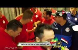 مساء المونديال - خاص .. لاعبو الأهلي يحتفلون بعيد ميلاد تريزيجيه في برجع العرب