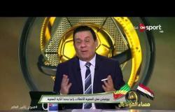 مساء المونديال - برزنتيشن تعلن المصرية للاتصالات راعياً جديداً للكرة المصرية