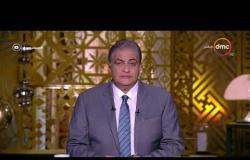 مساء dmc - مداخلة زاهر بيراوي | رئيس اللجنة الدولية لكسر الحصار عن غزة |