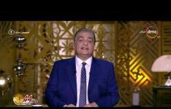 مساء dmc - وزير السياحة   شركات السياحة الايطالية لديهم رغبة قوية للعودة الى مصر  
