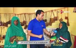 صباح المونديال - مباراة مصر والكونغو في عيون أصحاب المشغولات اليدوية في شلاتين