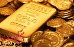 سعر الذهب اليوم الجمعة 13 أكتوبر 2017 بالصاغة فى مصر