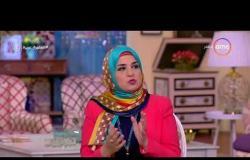 السفيرة عزيزة - د/ هبة عصام الدين - توضح تمارين يومية للرقبة