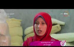 """السفيرة عزيزة - تعرف على طريقة صناعة """" اللوف """" في مصر"""