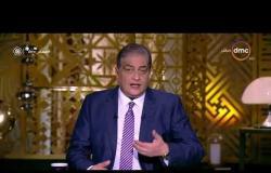 مساء dmc - الأمير تميم | قطر مستعدة للحوار لحل الخلاف مع الدول العربية |
