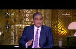 مساء dmc - أسامة كمال | يعرض مجموعة من قضايا الفساد الاداري وتلقي الرشاوى |