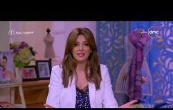 السفيرة عزيزة - مع (سناء منصور- شيرين عفت) حلقة الأربعاء 18- 10 - 2017